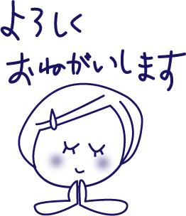e0170118_21444076.jpg