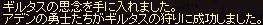 a0201367_12305344.jpg
