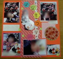 c0153884_23591571.jpg