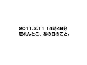 a0177205_10212064.jpg