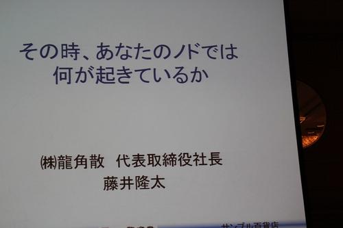 a0241377_2102649.jpg
