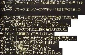 a0323448_05360658.jpg