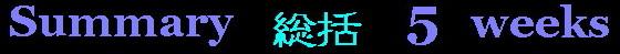 a0068035_822012.jpg