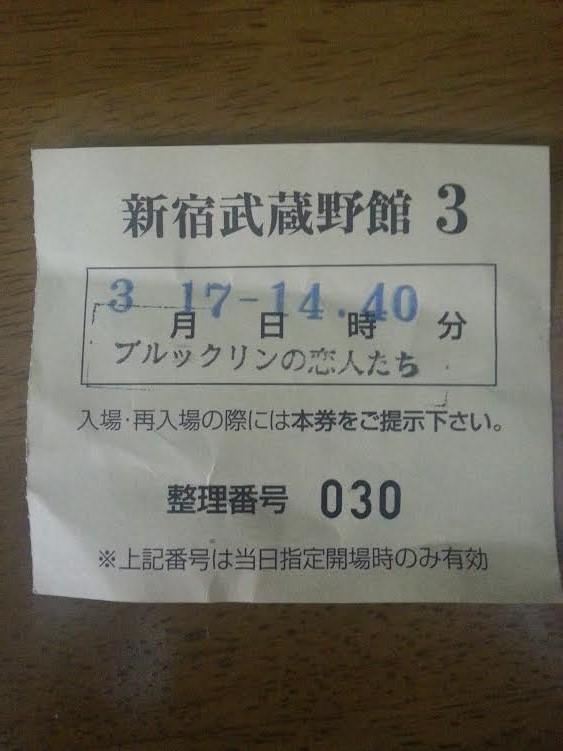 c0328616_20393529.jpg