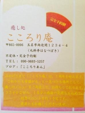 e0290872_10094804.jpg