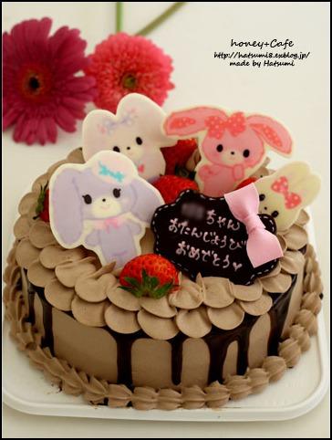 f0183914_22315153. チョコでひらひら~ぼんぼんりぼんのケーキ♪