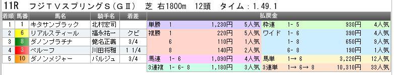 c0030536_8465711.jpg