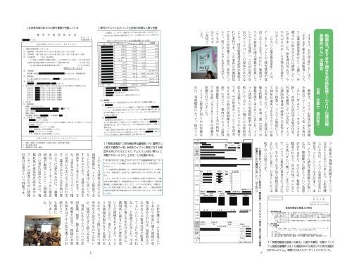 c0241022_23401250.jpg
