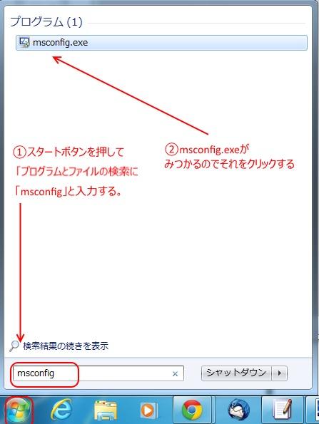 c0240934_18504362.jpg