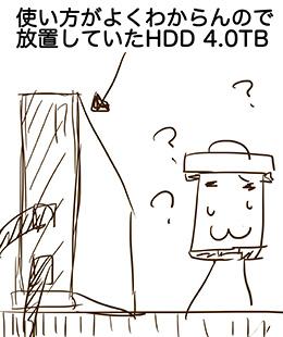 c0198270_1438439.jpg