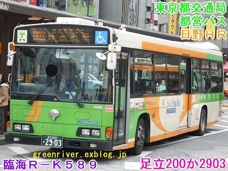 e0004218_2025781.jpg