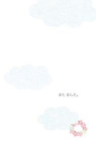 c0188928_0221843.jpg