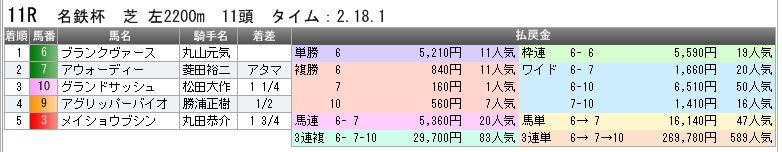 c0030536_19154954.jpg