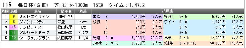 c0030536_19161777.jpg