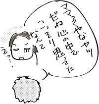 c0178169_19501200.jpg
