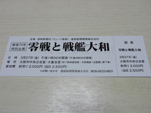c0351071_10170208.jpg