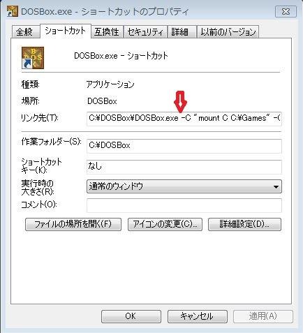 a0314481_22365473.jpg