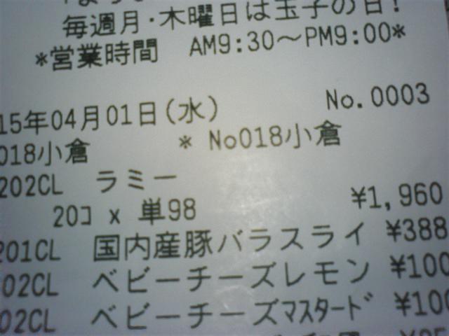 a0265287_19331093.jpg