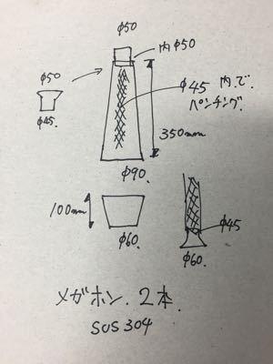 c0227496_1045862.jpg