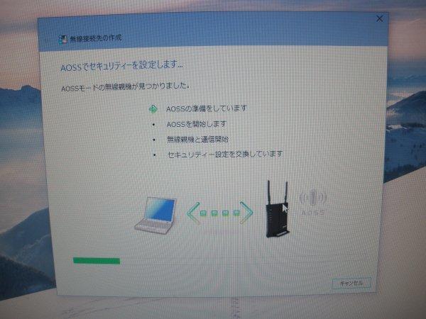 a0093897_20212444.jpg