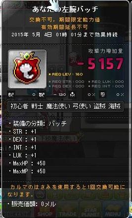 a0047837_11332344.jpg