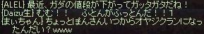 a0201367_16245231.jpg