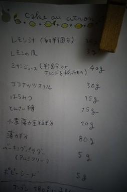 e0206902_17318.jpg