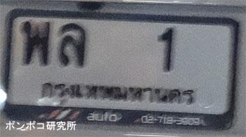 e0073268_22304492.jpg