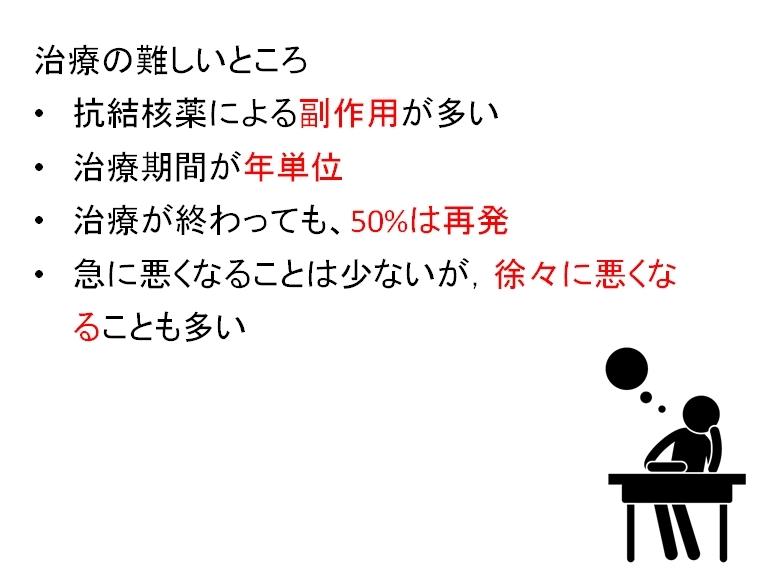 c0367011_22015497.jpg