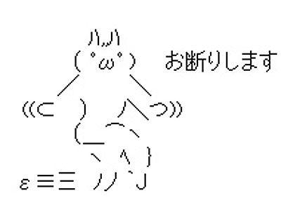 c0095925_2031691.jpg