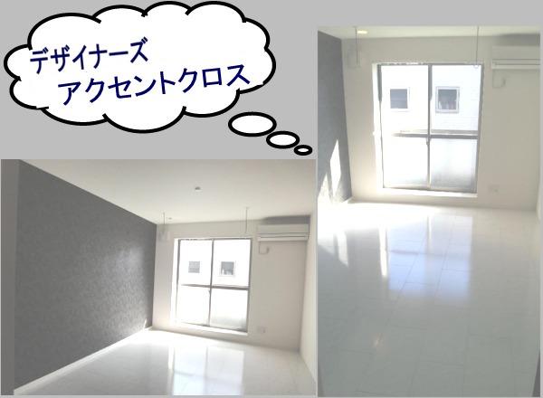 c0136668_11153457.jpg