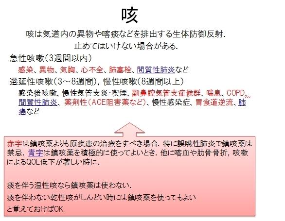c0367011_22385049.jpg