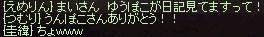 a0201367_16582853.jpg