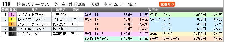 c0030536_1654564.jpg