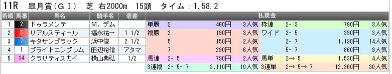 c0030536_16552721.jpg