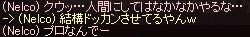 a0201367_1113444.jpg
