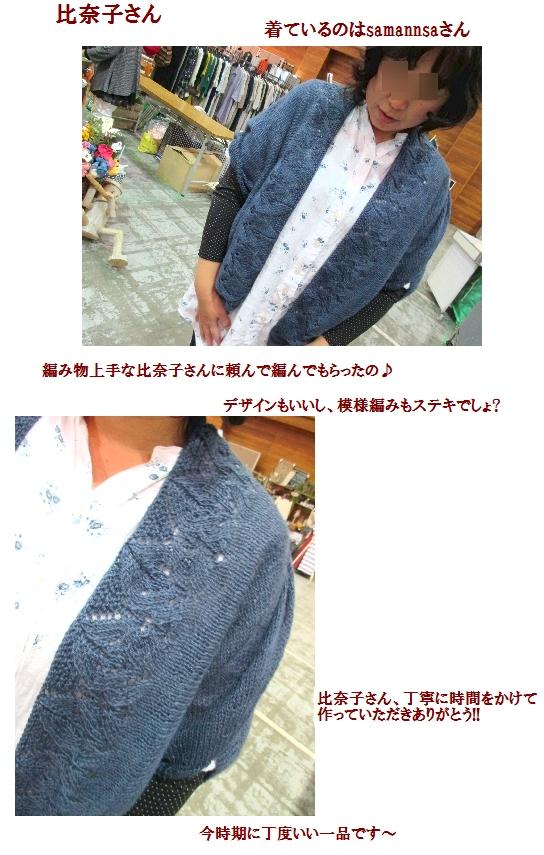 c0221884_12101977.jpg