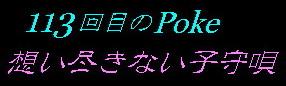 a0068035_2045384.jpg