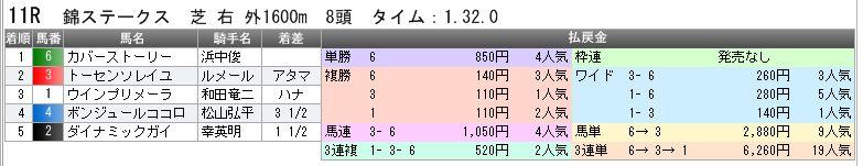 c0030536_23181496.jpg