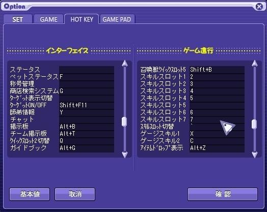 a0329207_09123393.jpg