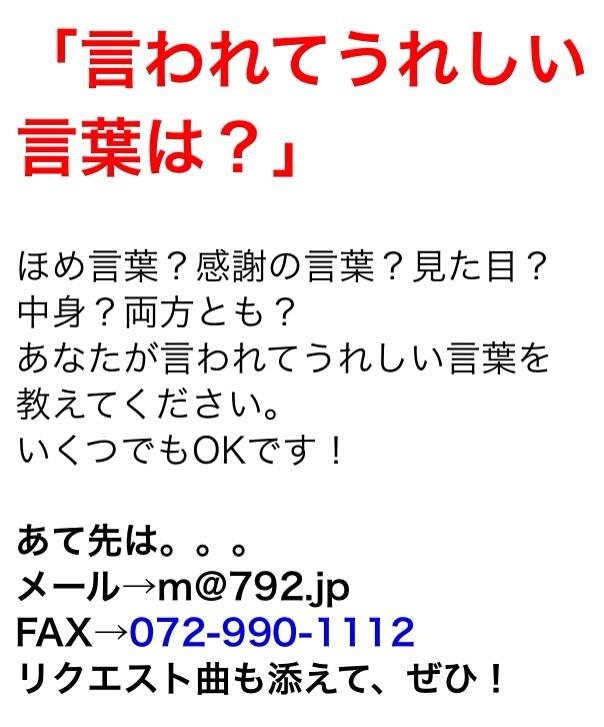 c0332024_08485523.jpg