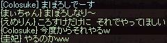 a0201367_11121142.jpg