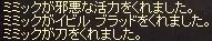 a0201367_11424359.jpg