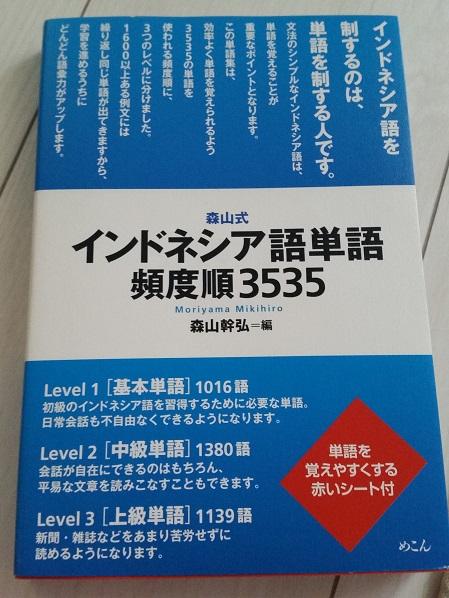 e0087008_9514157.jpg