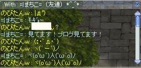 e0077749_122030100.jpg