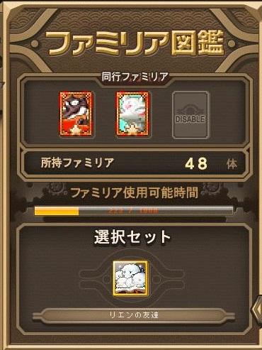 a0047837_0141292.jpg