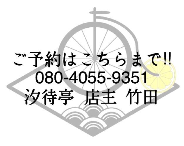 c0358533_10383285.jpg