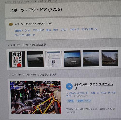a0139912_792761.jpg
