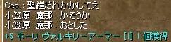 c0000624_3541732.jpg