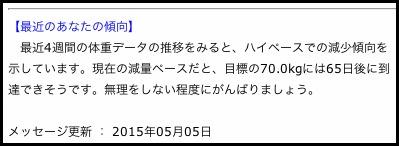 a0126046_1051711.jpg